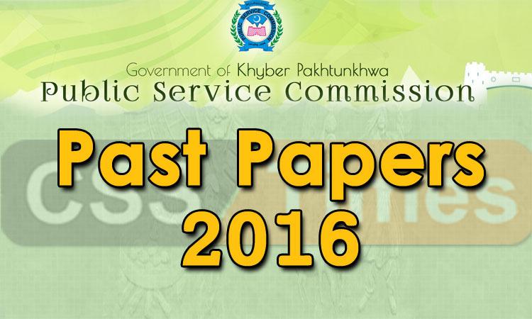 KPK PMS Past Paper 2016