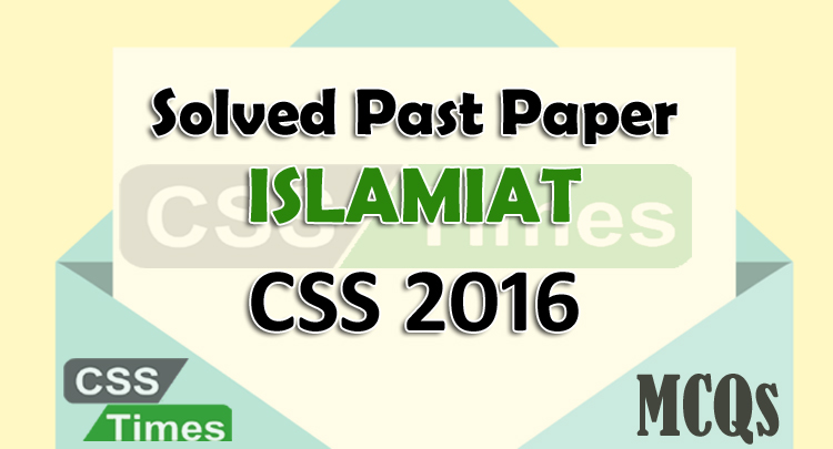 Islamiat CSS Solved Paper 2016 (MCQs) | CSS Solved Past Papers series