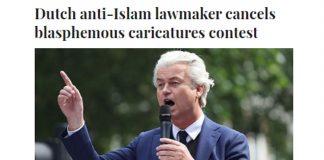 Dutch anti-Islam lawmaker cancels blasphemous caricatures contest