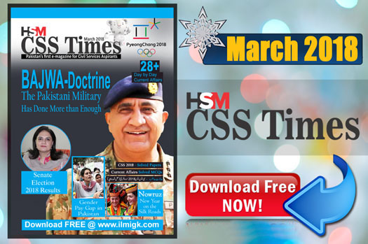 HSM CSS Times March 2018 Download