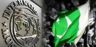 Pakistan and IMF, CSS Current Affairs
