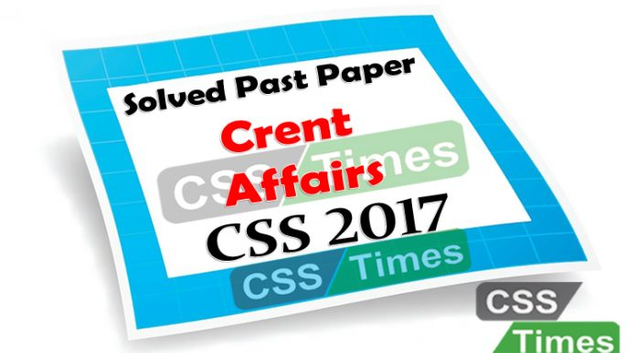 CSS Solved Past Paper, Current Affairs Solved Paper 2016, Solved CSS Past Papers, CSS Past Papers MCQs
