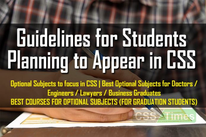 Guidelines for CSS Students