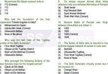 Pakistan Studies/Affairs: Most Important MCQs (Set I) for CSS, PMS, PCS, NTS, FPSC