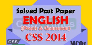 Solved English Paper CSS 2014 MCQs with Explanation