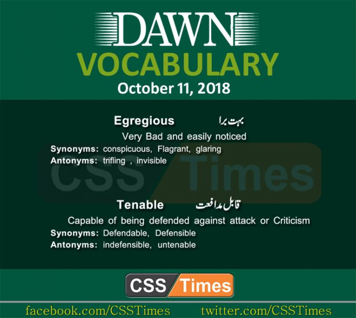 11 October Dawn Vocabulary with urdu meanings