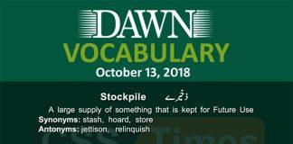 Daily Dawn Newspaepr Vocabulary for CSS
