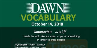 Daily Dawn Vocabulary with Urdu Meanings 14 October 2018