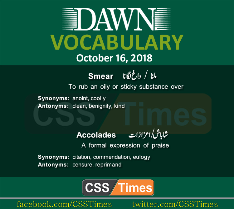 Dawn-Vocabulary-with-Urdu-1 | CSS Times
