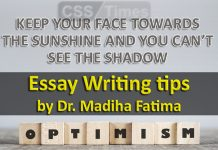 CSS 2019 Expected Essay