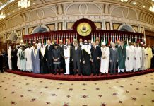 OIC, A Completely Failed and Unsuccessful Organization