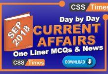 September 2018 Current Affairs PDF