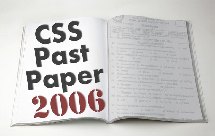 English Essay   Css Past Papers Complete Download In Pdf Islamiat   Css Past Papers Complete