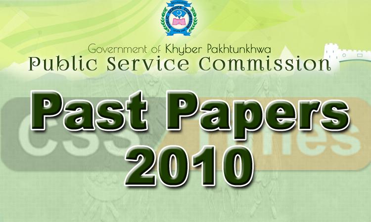 KPK PMS Past Papers 2010 (Compulsory / Optionals) (PDF)