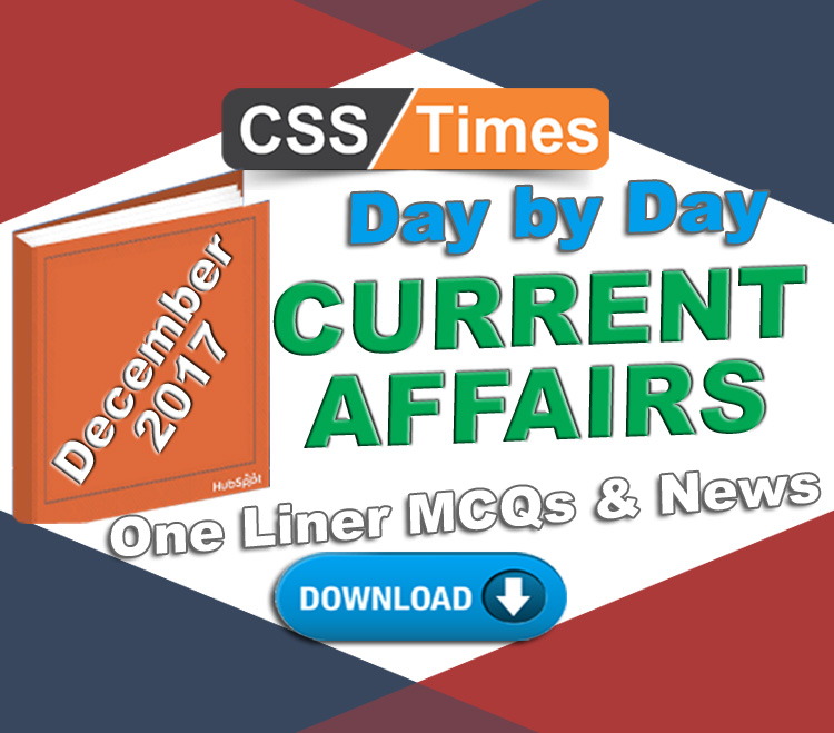 Day By Day Current Affairs MCQs One Liner (December 2017) | Download in PDF