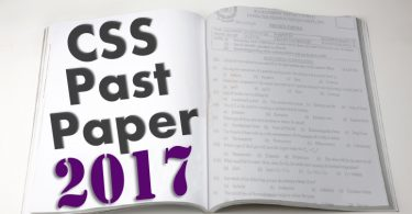 CSS Past Papers 2017
