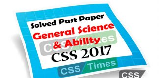 CSS Solved Past Papers