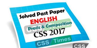 CSS English Past Paper