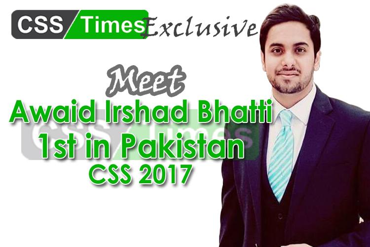 Meet Awaid Irshad Bhatti (First in Pakistan - CSS 2017