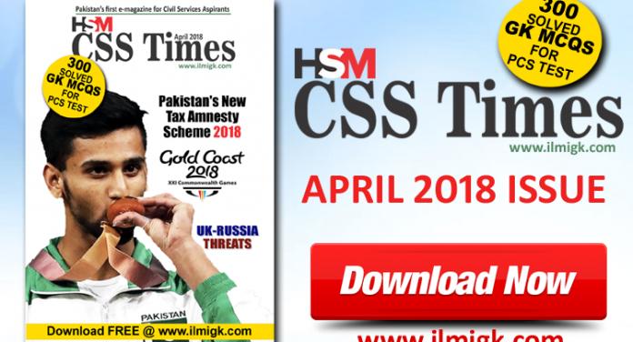 CSS Times April 2018