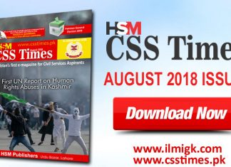 HSM CSS Times Magazine August 2018 Download in PDF