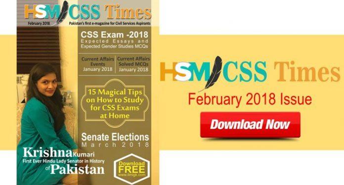 HSM CSS Times MAgazine