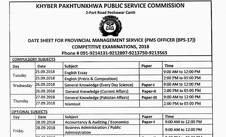 Date Sheet for PMS KPK 2018