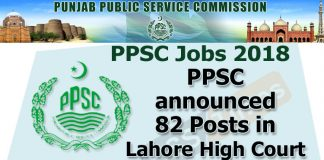 PPSC 82 Posts in The Lahore High Court