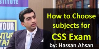 How to chose subjects for CSS Exams