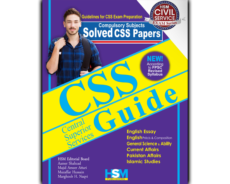 CSS Guide by HSM