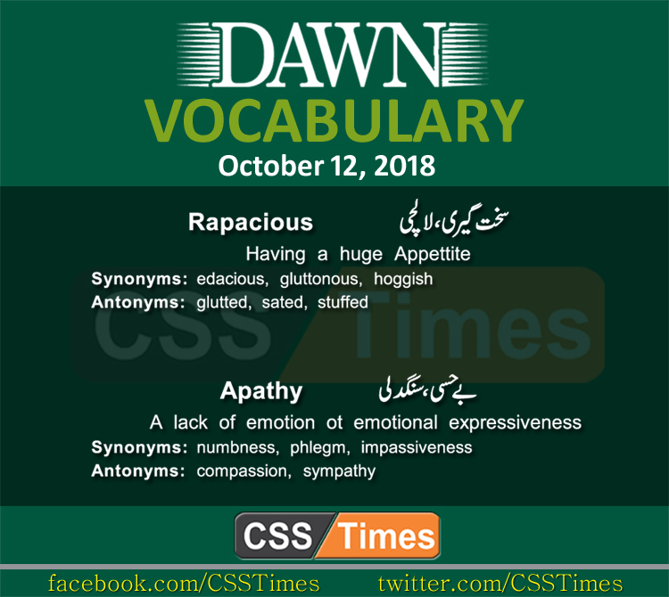 Daily Dawn Vocabulary 12 October