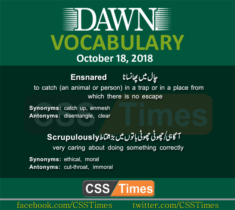Daily Dawn Vocabulary with Urdu Meaning 18 October 2018
