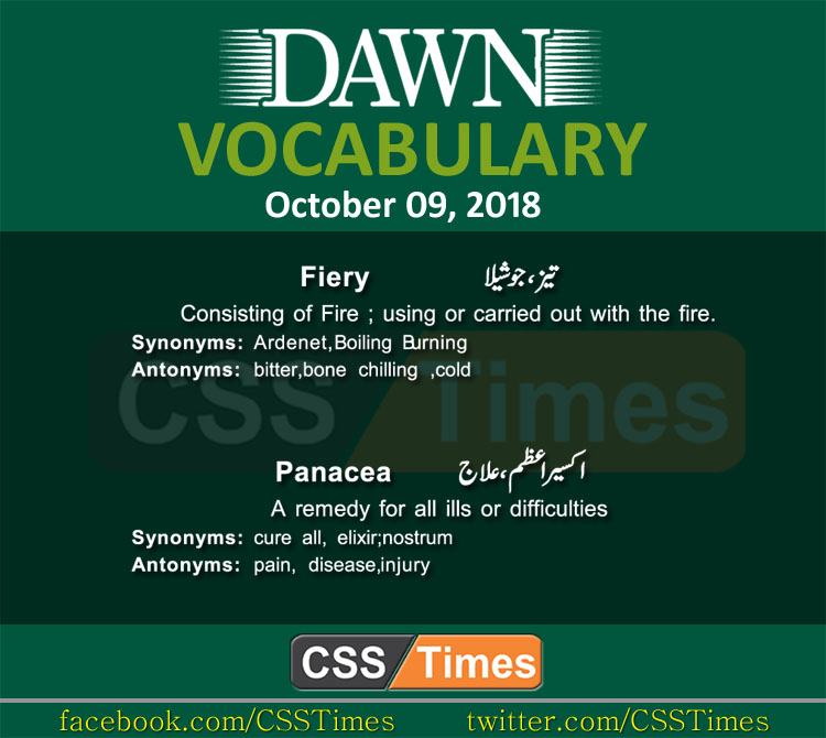 Daily Dawn News Vocabulary for CSS PMS