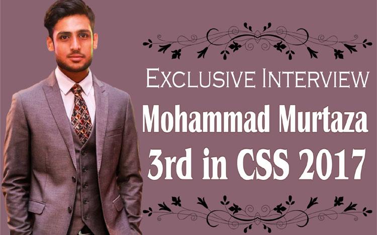 CSS 2017 Topper Muhammad Murtaza