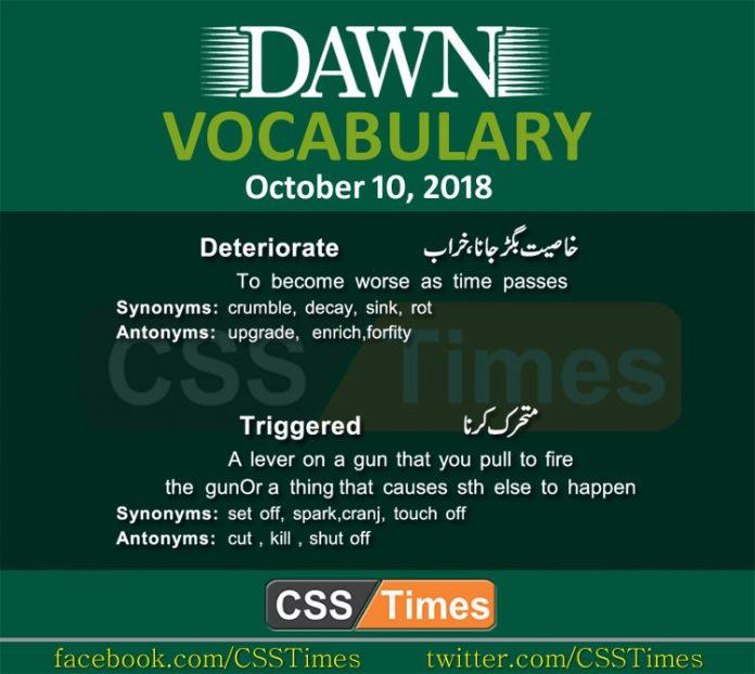 dawn vocab urdu copy