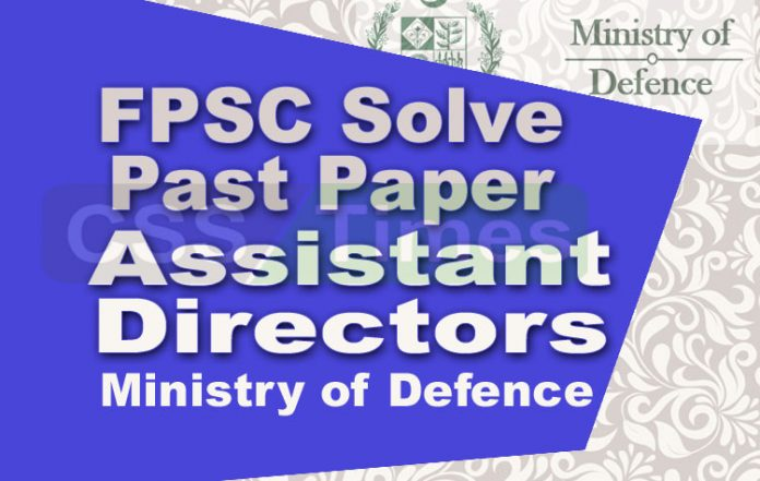 Assistant Directors, Ministry Of Defence (2017) Past Paper