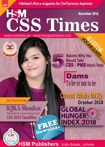 HSM CSS Times November 2018