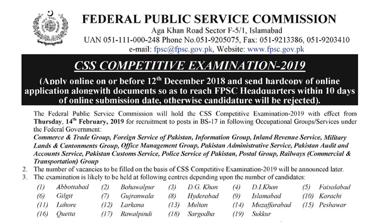 Competitive Examination (CSS) 2019 Schedule