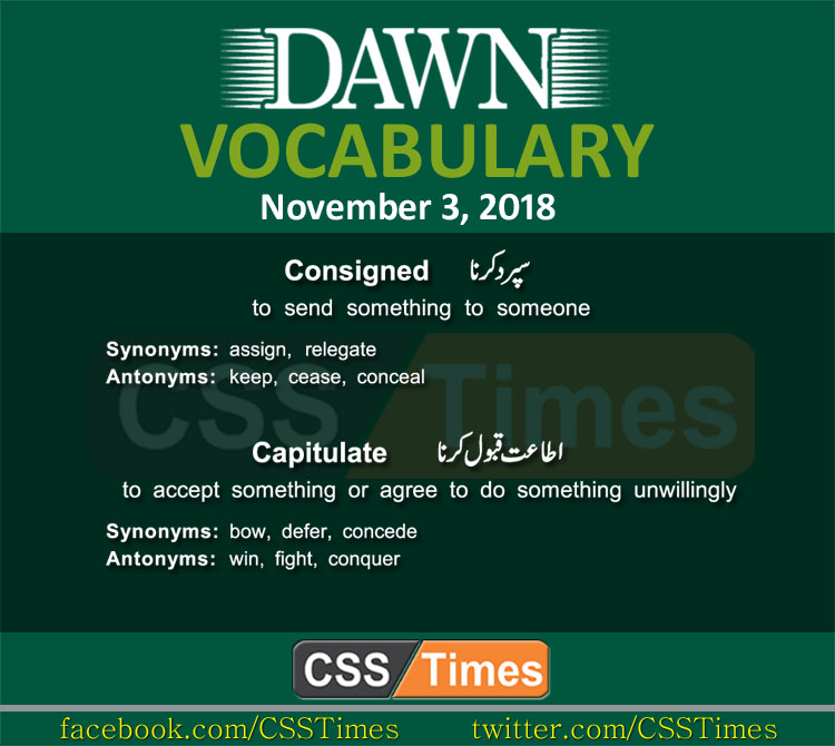 Daily Dawn Newspaper Vocabulary for CSS