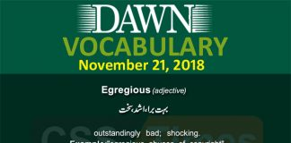 Daily Dawn Vocabulary with Urdu Meaning | 15 November 2018