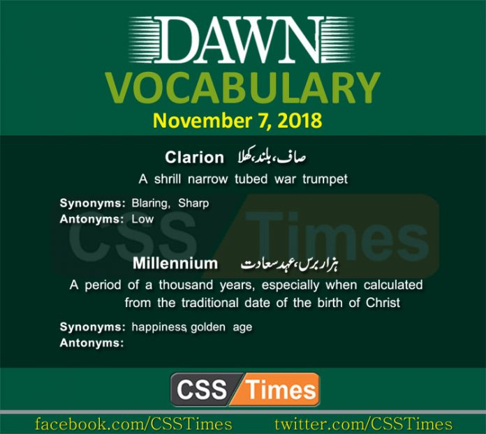 Daily Dawn Vocabulary with Urdu Meaning | 7 November 2018