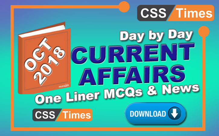 Day By Day Current Affairs MCQs One Liner (October 2018) Download in PDF