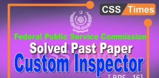FPSC Solved Past Paper for the Post of Custom Inspector (BPS-16)