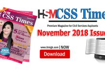 HSM CSS Times November 2018 Download in PDF