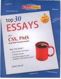 Top 30 Essay by Zahid Ashraf