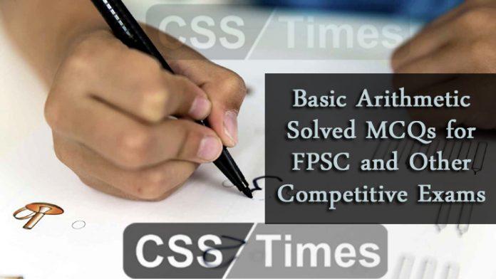 Basic Arithmetic Solved MCQ