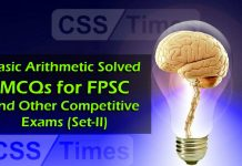 Basic Arithmetic Solved MCQs for FPSC and Other Competitive Exams (Set-II)