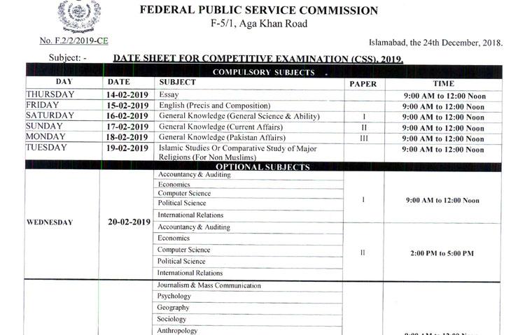 CSS 2019 Date Sheet, Date Sheet for CSS 2019