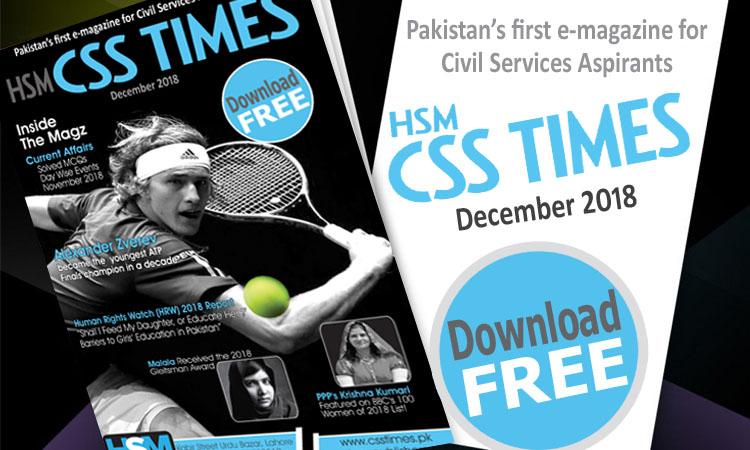 Download HSM CSS Times Magazine December 2018
