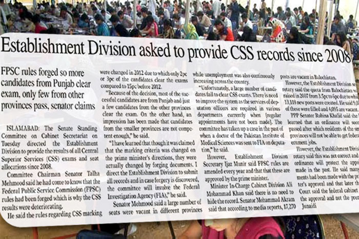 Establishment Division asked to provide CSS records since 2008
